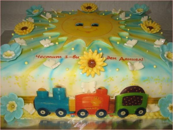 Sonne Torte mit Eisenbahn (Zug) - Torten - diangel.com - Torten von ...